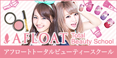 AFLOAT TOTAL BEAUTY SCHOOL