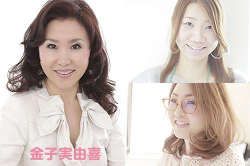 日本ネイリスト協会認定講師による検定対策