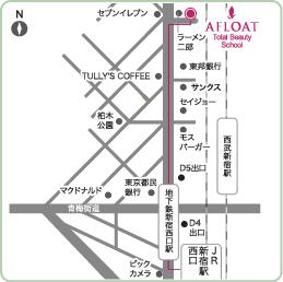 新宿校マップ