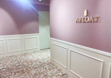 アフロート美容学園福岡博多校