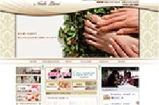 support4 ブログやSNSからの集客法♥