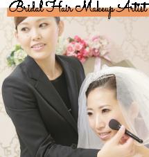 HBridal Hair Makeup Artist