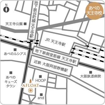 大阪/あべの天王寺校