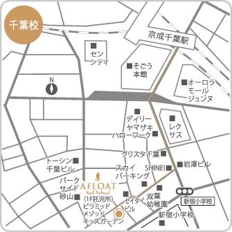 千葉/千葉校