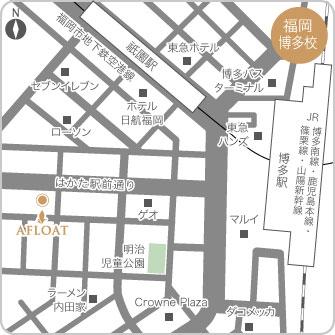 福岡博多校