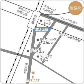 東京/池袋校