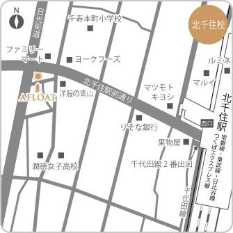 東京/北千住校