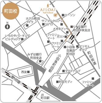 東京/町田校