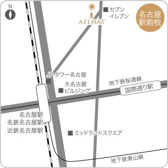 愛知/名古屋駅前校
