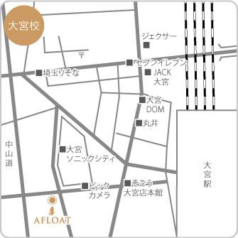 埼玉/大宮校