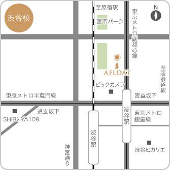 東京/渋谷校