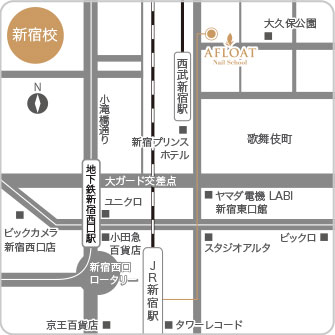 東京/新宿校