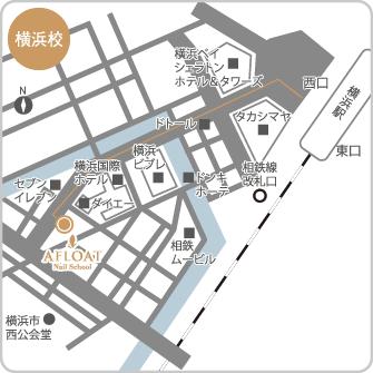 神奈川/横浜校